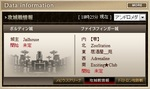 2012.12.02-FF_結果