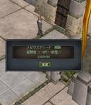2013-02-09報酬(02-09-13)22;42;55