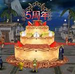 5周年記念ケーキ