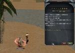 チューランクエ_2(10-01-12)02;56;23.jpg
