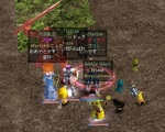 MiracleGreen260(11-03-12)